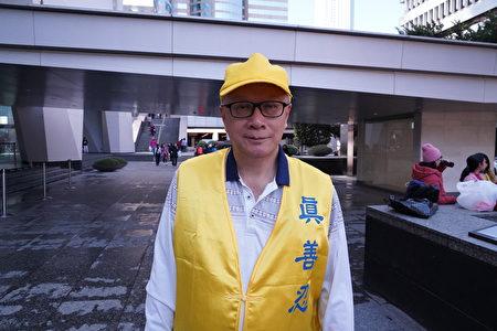 香港法輪功負責人簡鴻章(黃曉翔/大紀元)