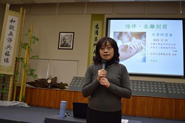 圖:台大溫校友會舉辦講座,許建立老師分享陪伴安寧病人的經驗與要訣。(邱晨/大紀元)