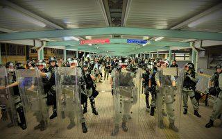 中共代理人加速政治分化香港 限制港人自由