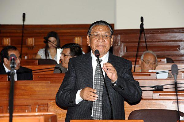 國會議員Justiniano Romulo Apaza Ordonez。(秘魯官方網站)