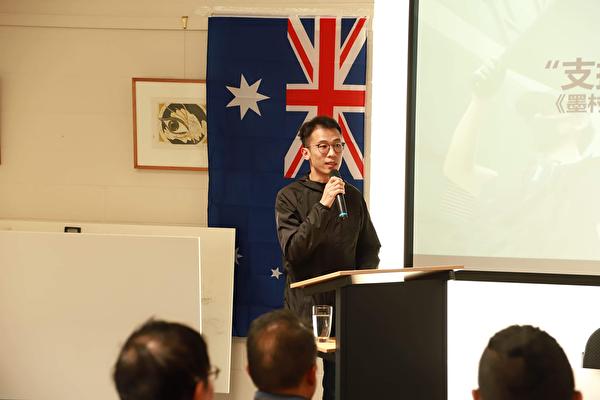 2019年12月15日,香港青年Jason Xie在《墨村墨談》會議上發言。(Peter Li/大紀元)