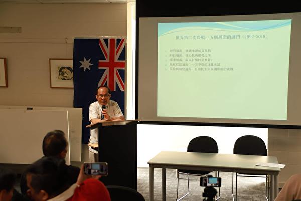 2019年12月15日,悉尼科技大學教授馮崇義博士在會議上發言。(Peter Li/大紀元)