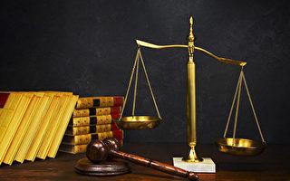 常忍:法庭上的正義之聲