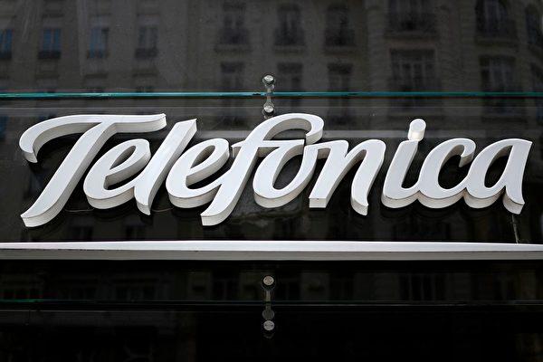 德電信商宣布5G使用華為設備 尚需過安全審核