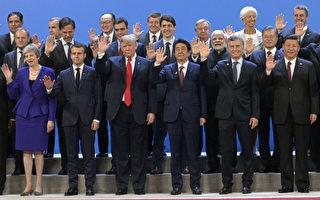 前国防部长:美国外交的新纪元将到来