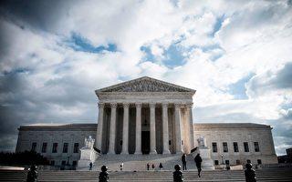 国会讨论总统财务案 川普请求最高法院审理