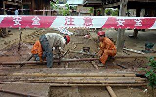老挝坠入中共债务陷阱 负债超过GDP一半