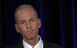因737 Max事件 波音CEO穆伦堡被解雇
