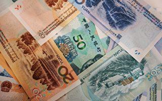 分析:中國大陸銀行擠兌增加 投資者擔憂