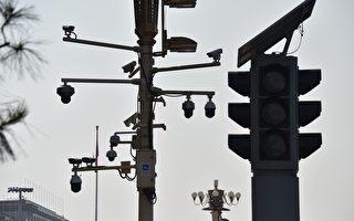 2021年全球監控攝像頭達10億 過半在中國