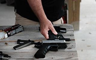 新泽西两镇宣布支持合法拥枪 反对枪控