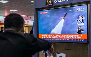 美智庫領袖:朝鮮擅長虛張聲勢 恐嚇鄰國