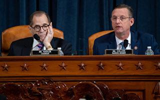 佩洛西要眾院司委會起草彈劾條款 川普回應