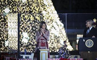 【组图】川普夫妇点亮2020国家圣诞树