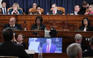 美众院弹劾听证 两党律师首次庭上争锋