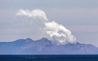 新西兰警方周五重返火山岛 运回遇难人遗体
