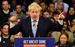 英首相约翰逊大选胜出后 面临五大挑战