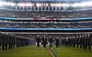 现身海陆军橄榄球赛 川普公布一项新政策
