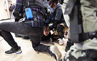 组图:沙田商场防暴警察抓捕多人 喷胡椒喷雾