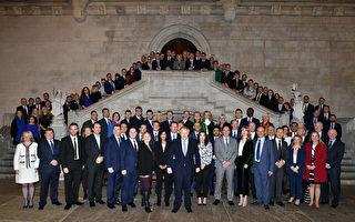 英国出现了史上最多样化的下议院