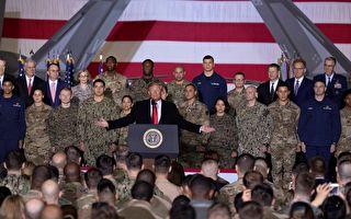川普签署国防授权法案 太空部队正式成立
