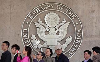 杨宁:美国严控签证 替中共效命者要三思