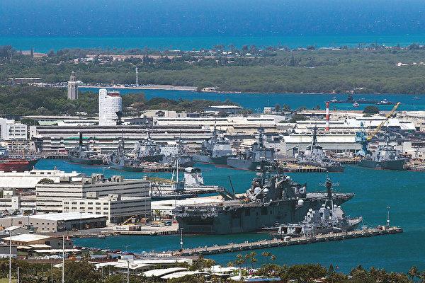 美國仰賴先進監偵系統打造聯戰體系的作戰概念,已在2018年美國主導的環太平洋演習(RIMPAC)中逐步驗證。圖為夏威夷珍珠港。(Kent Nishimura/AFP/GettyImages)