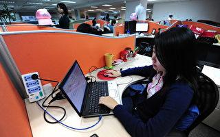 中共下令3年内移除外国电脑 分析师:很困难