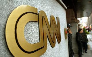 CNN黃金時段收視率創3年新低 川普提看法