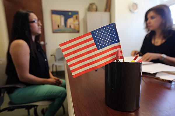 美移民局新規 踩雷者入籍將受影響
