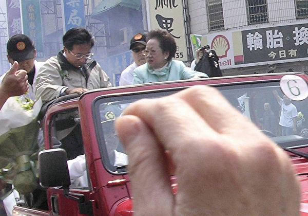 2004年3月19日,民進黨正副總統候選人陳水扁、呂秀蓮在台南掃街拜票時遭槍擊。(AFP/AFP via Getty Images)