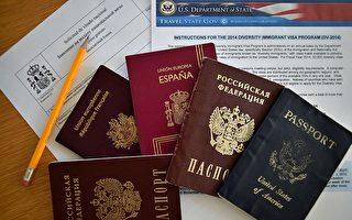 美国H-1B签证愈来愈难 拒签率上升至46%