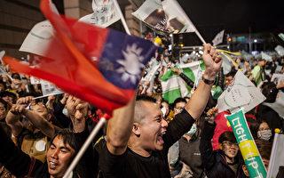 台湾大选倒数3周 美国立法反制中共介入