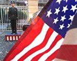 美官員:拜登融合奧巴馬和川普對華政策