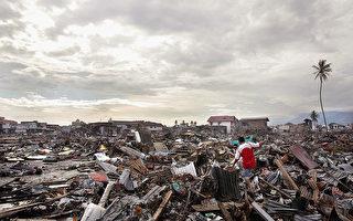 高天韵:南亚海啸15年 2020灾害预言会否成真