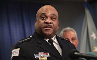 芝加哥總警長被市長解僱 隨即退休