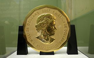 柏林100公斤金币2年前失窃 恐已被熔化