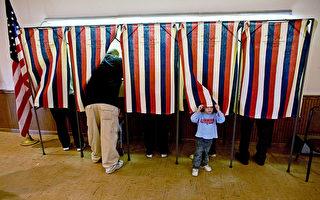 威斯康星法官下令該州清理選民冊