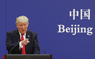 第一阶段协议对美有利 证明川普外交策略正确