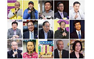 國際人權日 香港法輪功學員舉行反迫害集會
