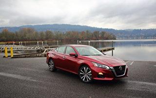 车评:ProPILOT是自动驾驶吗? 2020 Nissan Altima Platinum AWD