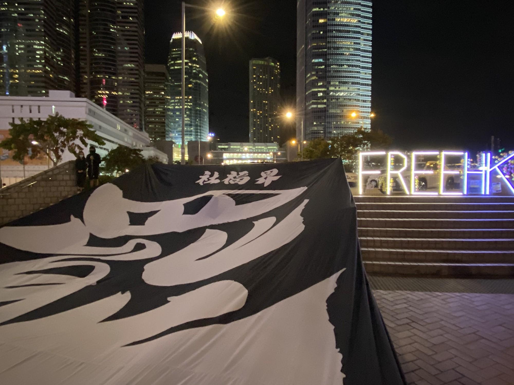 香港社福界連續三天罷工 民間支持聲援