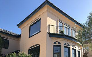 Redfin榜单:全美最具销售竞争力房屋  在旧金山湾区
