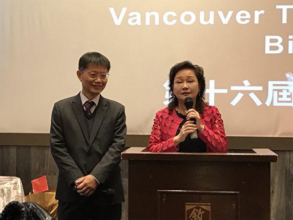 图:温哥华台裔协会举办大型庆生会,也设宴为台贸中心张如蕙主任饯行。(邱晨/大纪元)