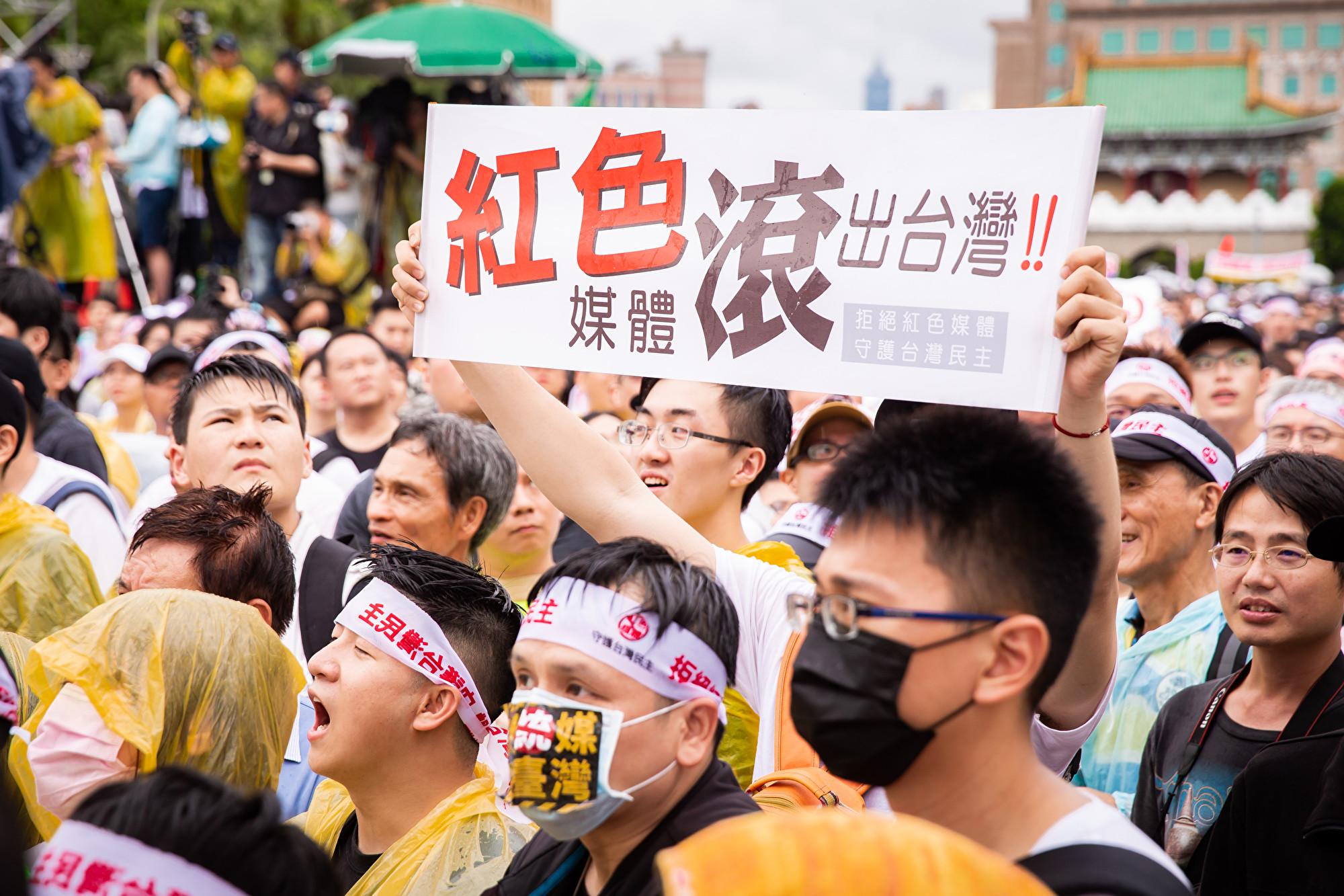 美報告:中共操控港台媒體 破壞新聞自由