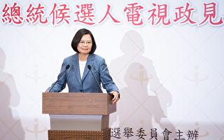 蔡英文:台湾经济比签FTA的国家还好