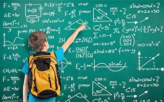 研究:数学能力需要强大的自信做后盾