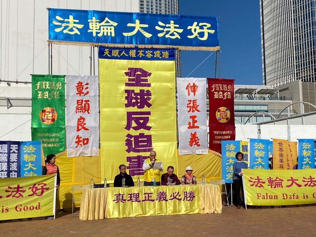 12月8日,香港法輪功學員在愛丁堡廣場集會。(駱亞 /大紀元)