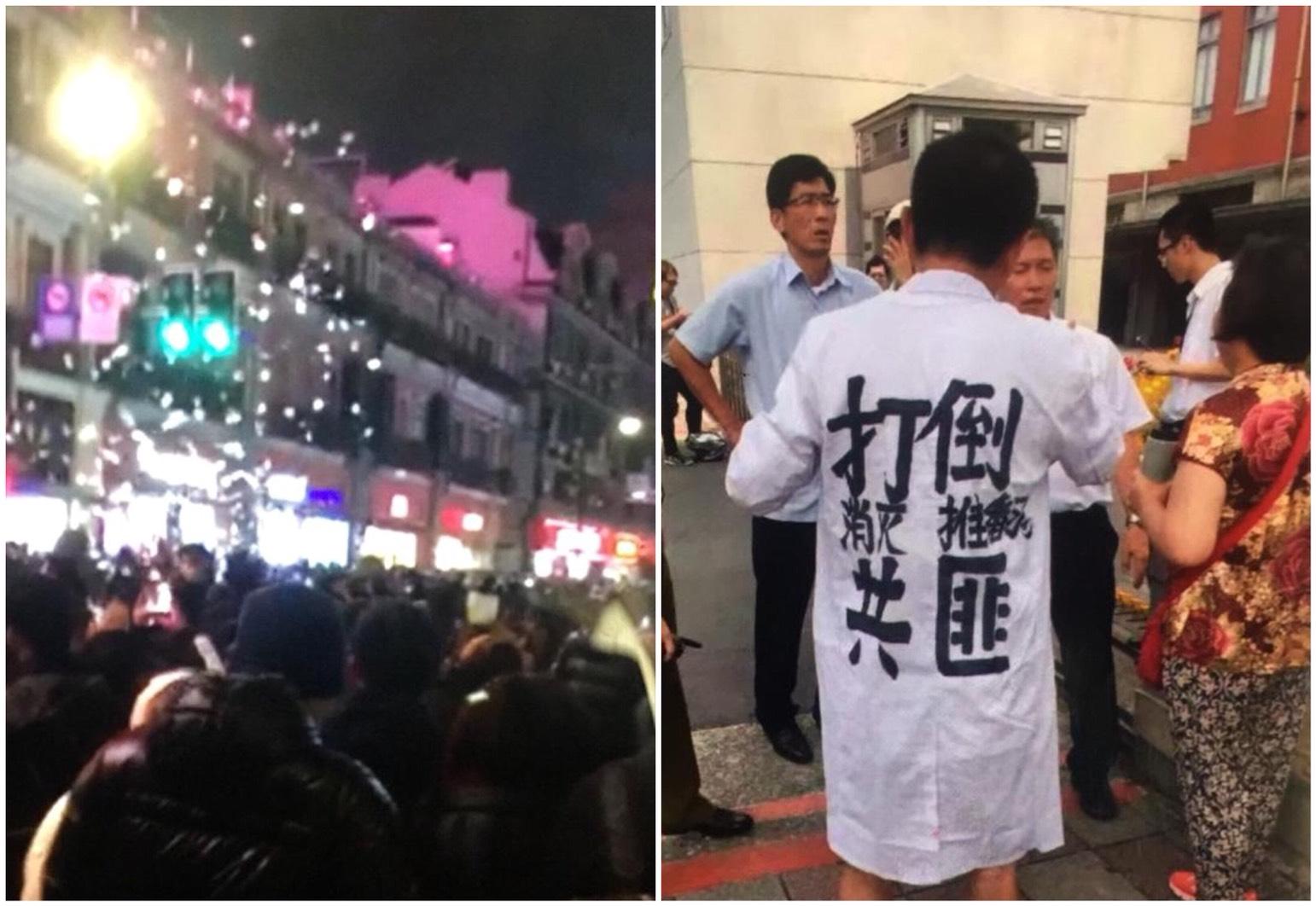 發表撐港滅共言論 大陸多名公民遭刑拘