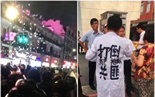 上海中產兄弟遭政府搶劫 淪為吃低保訪民